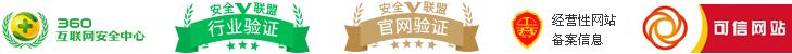 奶茶项目网认证资质